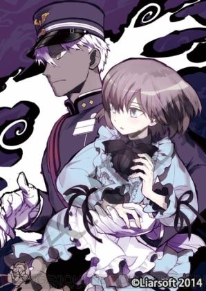 紫影のソナーニル Refrain』彩色...