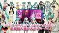 『初音ミク -Project DIVA- F 2nd』を詳しく紹介する最新プロモ動画が公開――藤田咲さんのナレーションで本作の魅力をお届け!