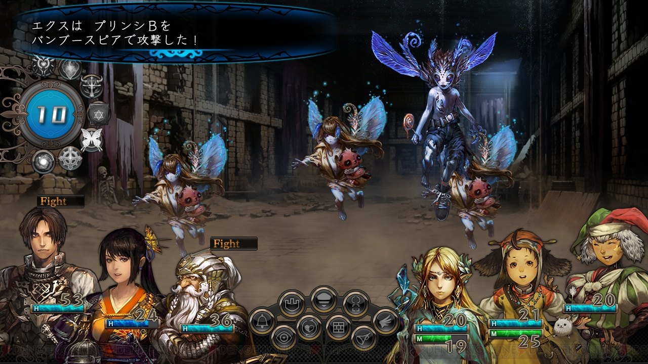 http://dengekionline.com/elem/000/000/803/803337/ihoujin_031_cs1w1_1280x720.jpg