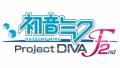『初音ミク -Project DIVA- F 2nd』発売記念イベントが3月9日に開催! 藤田咲さん、下田麻美さん、浅川悠さんのトークショーなどを実施