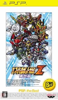 Amazon | 第2次スーパーロボット大戦Z 破界篇(通常 …