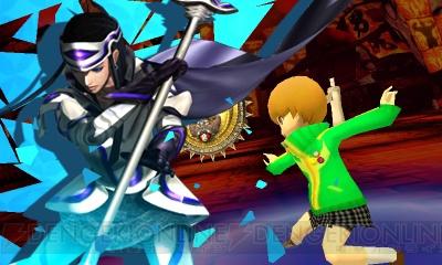 Persona Q: Shadow of the Labyrinth [3DS] Pq_011_cs1w1_400x240
