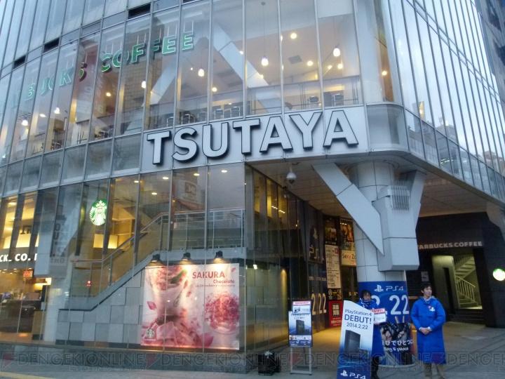 【PS4早朝販売】渋谷TSUTAYAは最終的に70人超の並びに。渋谷限定でPSNカード3,000円分が当たる抽選会も