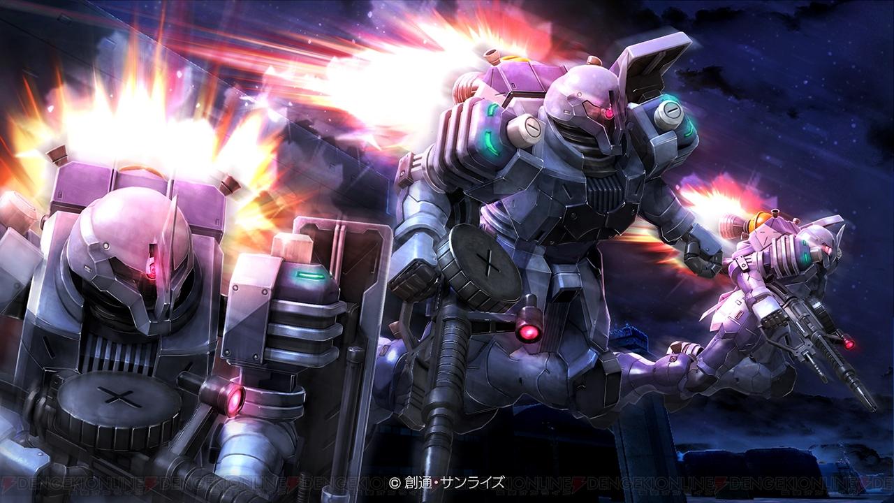 電撃 , 『ガンダム バトルオペレーション』ジオン軍(汎用型)MSレビュー後編!! こ、こいつ、違うぞ。ザクなんかと装甲もパワーも!