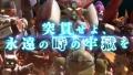 『第3次スーパーロボット大戦Z 時獄篇』から10分以上におよぶ最新動画が公開! 終盤のBGMはJAM Project『Rebellion ~反逆の戦士達~』