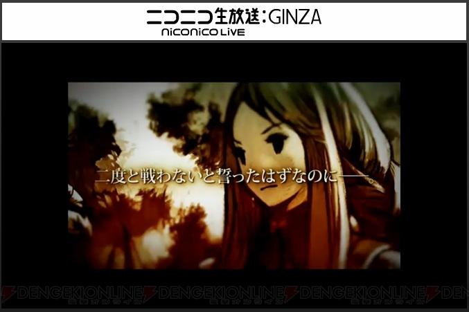 【悲報】FFT アグリアス(CV:沢城みゆき)