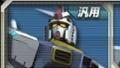 『機動戦士ガンダムバトルオペレーション』で無料開放されるのはどのMS? ユーザー投票受付が本日3月3日より開始に