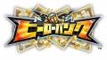 『ヒーローバンク』の体験版が本日3月5日より配信開始! チュートリアルを含めた全5試合をプレイ可能