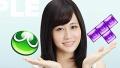 『ぷよぷよテトリス』の対戦まちうけ画面で使える簡易チャットメッセージがDLCとして配信開始! 前田敦子さんの携帯端末向け壁紙も用意