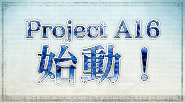 """Project A16"""