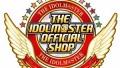 『アイドルマスター』オフィシャルショップが全国4都市にて展開! 多彩なショップ限定商品が登場