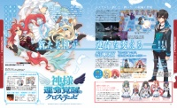電撃PlayStation Vol.563