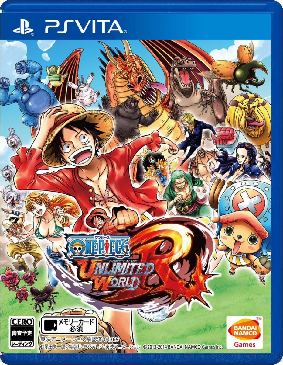 電撃 - PS3/PS Vita/Wii Uに向け...