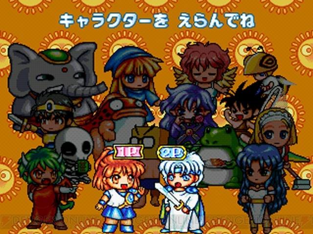 ぷよぷよの画像 p1_34