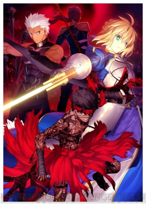 『Fate/hollow ataraxia』