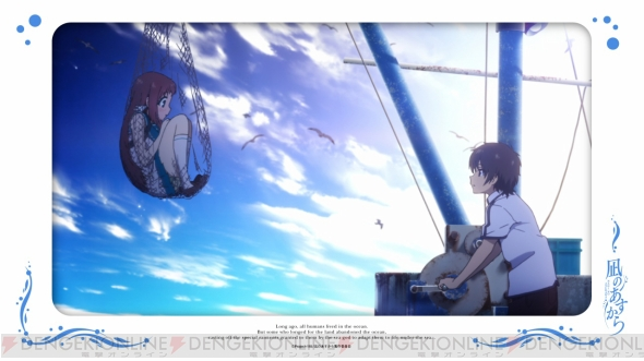 凪のあすからまとめ - アニメの話題のあんてな