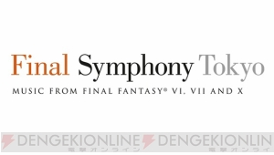 """Final Symphony Tokyo music from FINAL FANTASY VI,VII and X"""