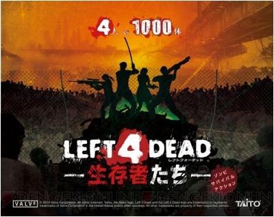PCオンラインサバイバルゲームおすすめ8選 ...