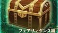 『ソードアート・オンライン ―ホロウ・フラグメント―』第3弾無料DLCが配信開始! スプリガンキリトのアバターと黒の両手剣