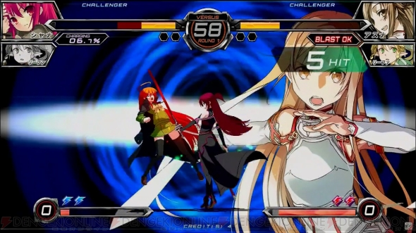 『電撃文庫 FIGHTING CLIMAX』  『電撃文庫 FIGHTING CLIMAX』は、
