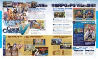 電撃PlayStation Vol.567