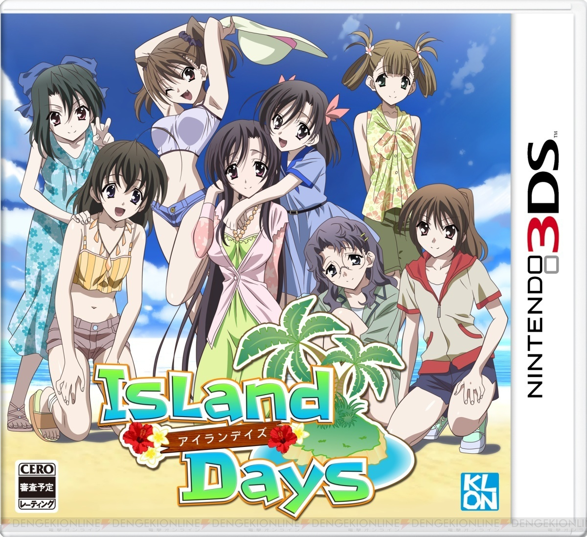 『IslandDays』の早期予約特典を動画でチェック! スペシャルサウンドトラック&設定画集の紹介ムービーが公開
