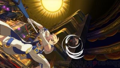 電撃 - PS4/PS3版『ギルティギア...