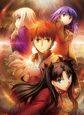 TVアニメ『Fate/stay night』