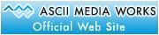 AMW|アスキー・メディアワークス 公式ホームページ