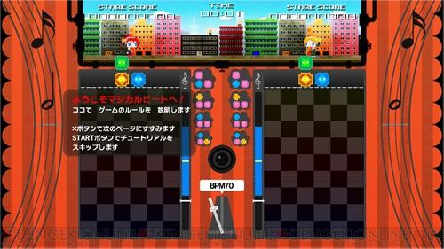 電撃 - PS3 DL用ソフト『マジカ...
