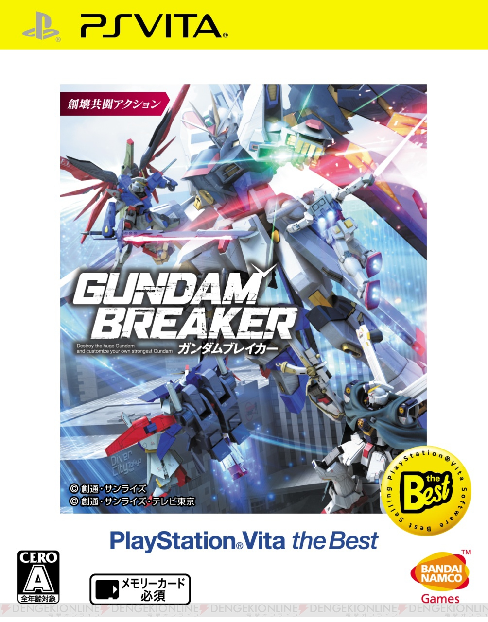 PS Vita ゲームソフト発売 ... - famitsu.com