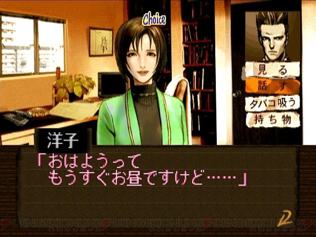 『探偵 神宮寺三郎 夢の終わりに』で新宿の街へト... 電撃 - 『探偵 神宮寺三郎 夢の終わり