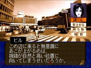 『探偵 神宮寺三郎 夢の終わりに』 電撃 - 『探偵 神宮寺三郎 夢の終わりに』で新宿の街へトリ