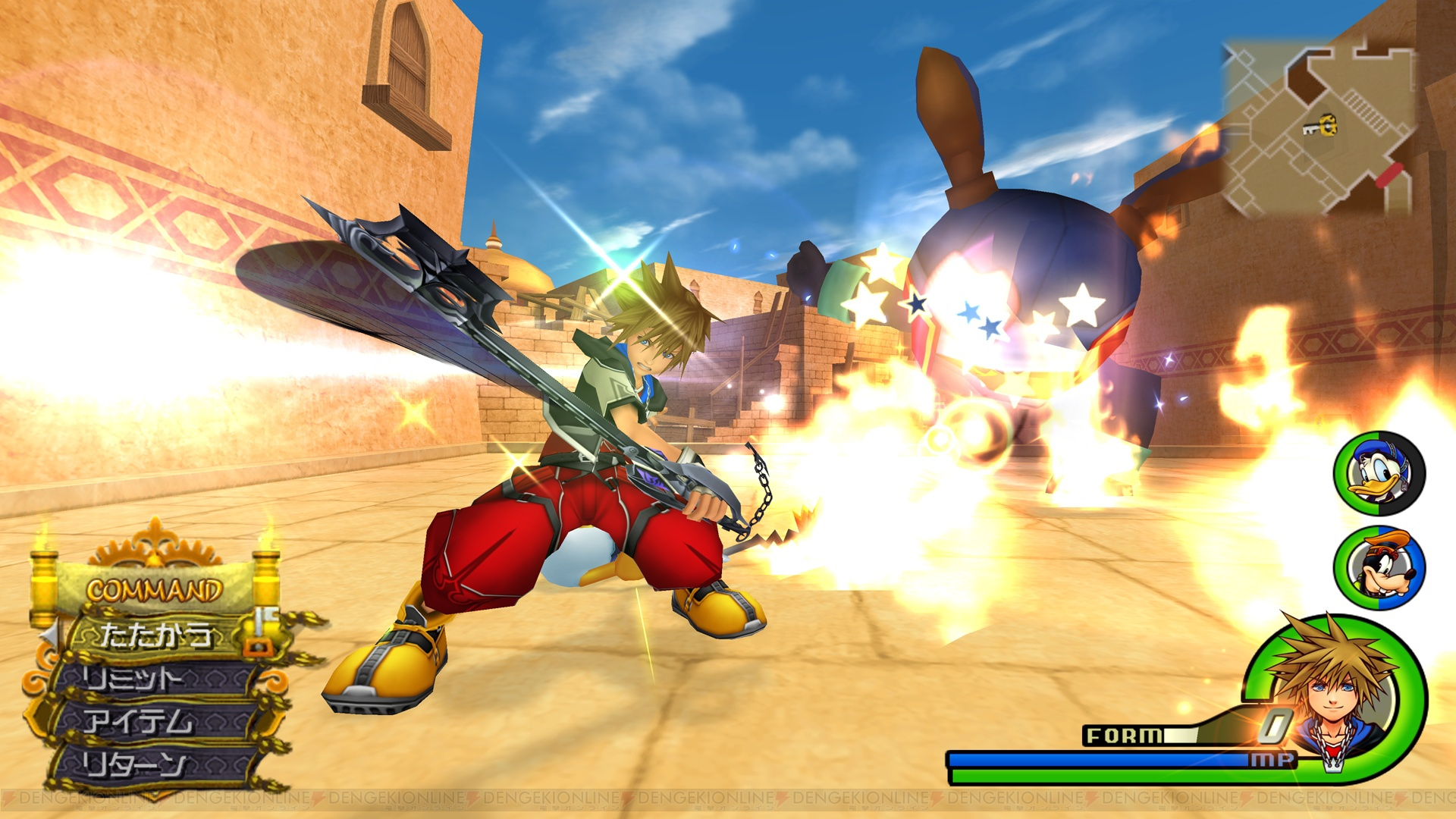how to get ultima weapon in kingdom hearts 2.5