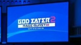 【速報】『ゴッドイーター』シリーズがPS4/PS Vitaに登場! 『GOD EATER2 RAGE BURST』が発表