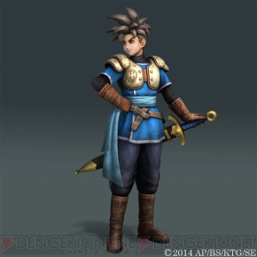 Dqh 05 Dragon Quest Xi Guide Costumes