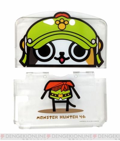 『モンスターハンター4Gフェイスカバー』