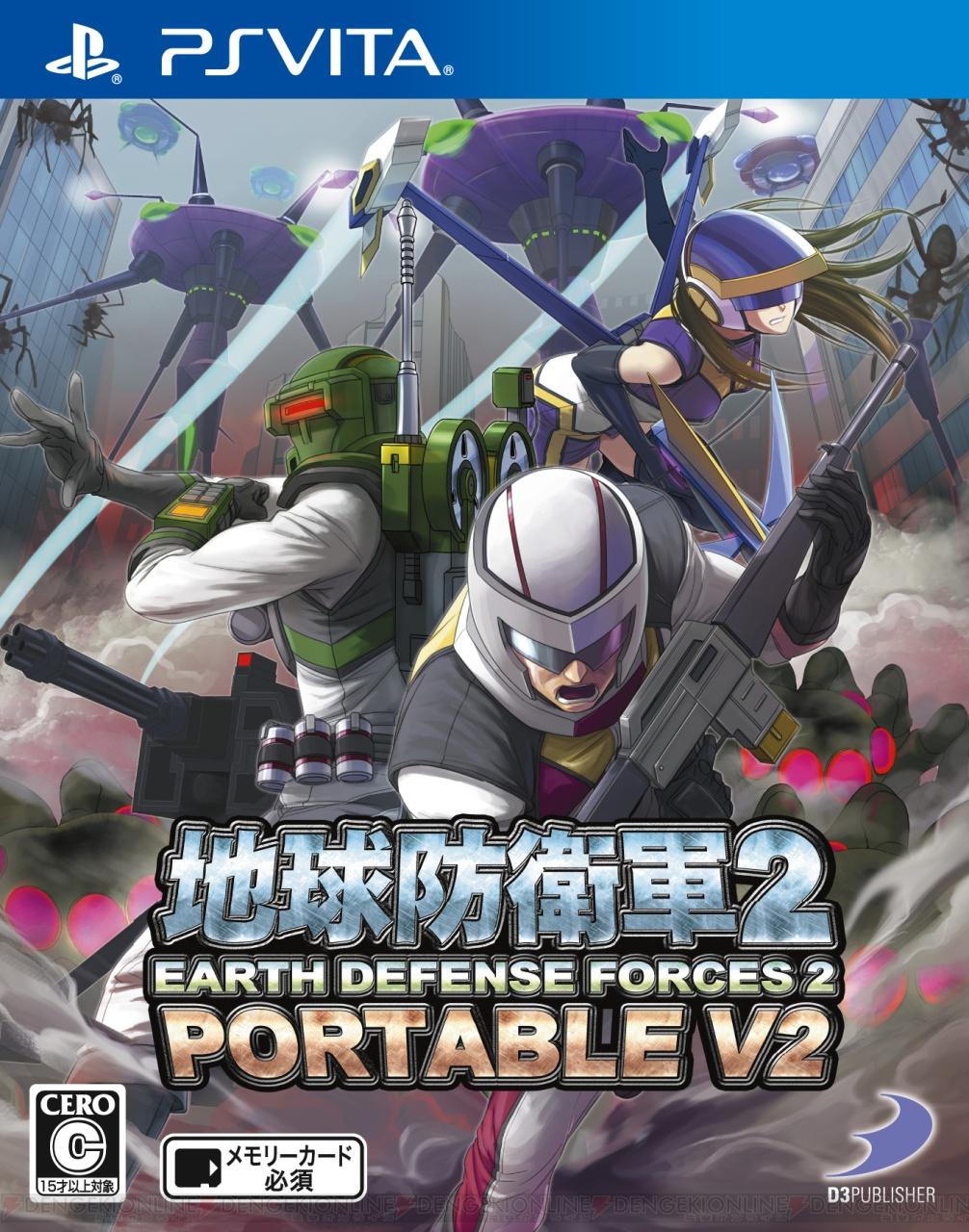 地球 防衛 軍 2 portable チート