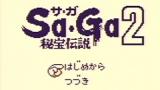 アポロン、はにわ、七支刀。GBの神ゲー『Sa・Ga2 秘宝伝説』座談会【サガ25周年記念連載】