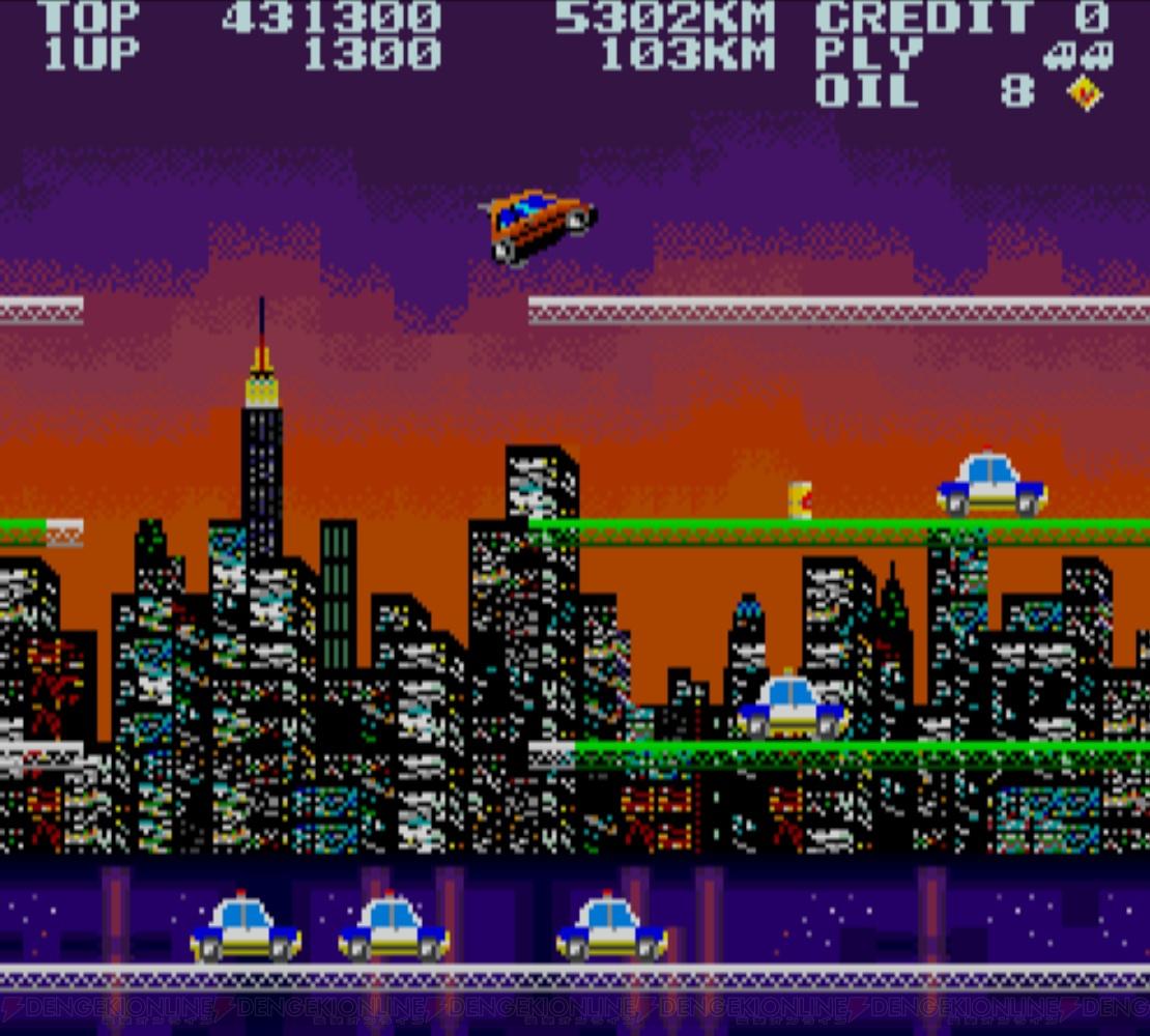 『シティコネクション』がアーケードアーカイブスに登場。PS4でクラリスカーを操れる日が到来!