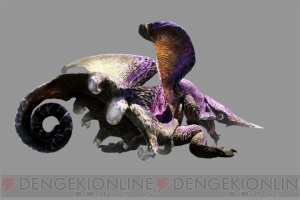 古龍種 (モンスターハンターシリーズ)の画像 p1_1