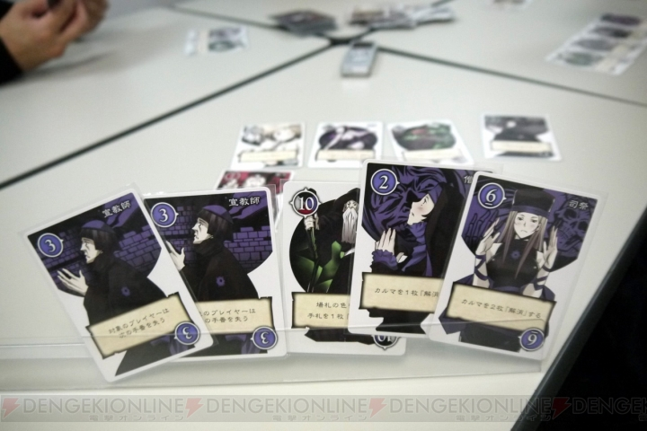 『Gods' Gambit』をイシイジロウ氏&制作者・カナイセイジ氏とプ...  [画像サイズ切
