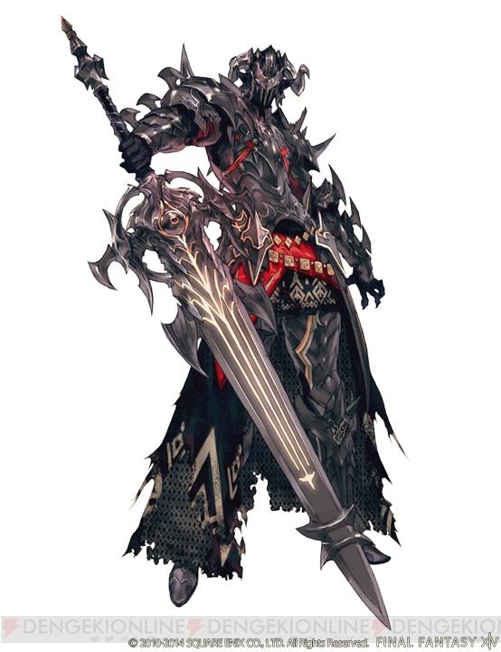 【PR】FF14の新ジョブ「暗黒騎士」発表 ロールはタンクで武器は両手剣