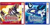 『ポケットモンスター オメガルビー・アルファサファイア』総まとめ。3DS版の新要素とは?
