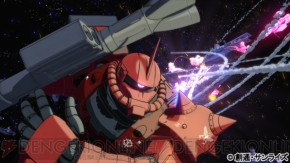Amazon.co.jp: 機動戦士ガンダム THE ORIGIN