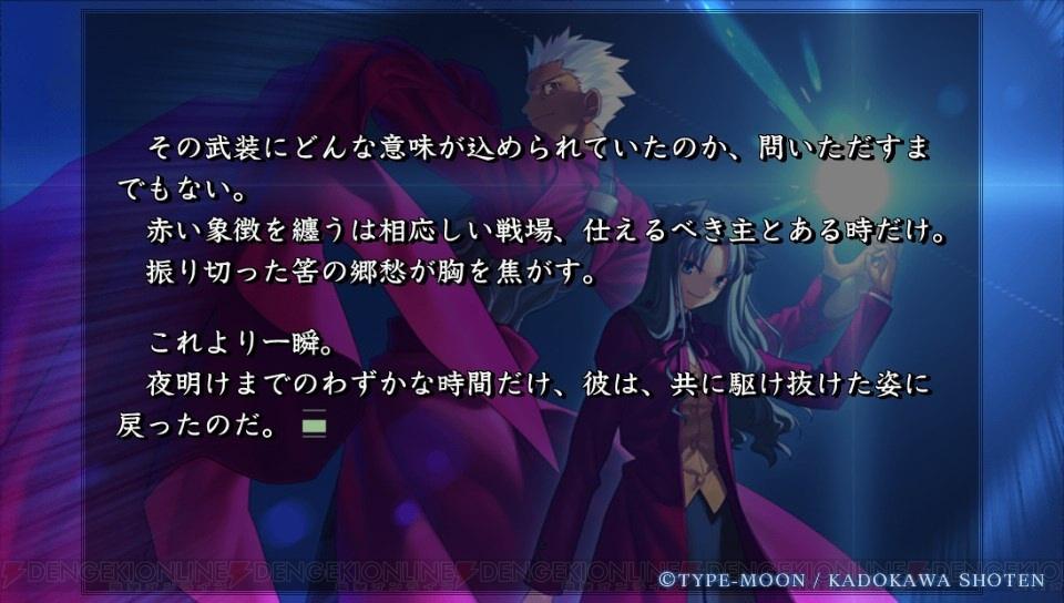 新規マスターに贈る『Fate/hollow ataraxia』基礎知識まとめ アニメファンは買うべきか否か?