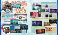 電撃PlayStation Vol.580