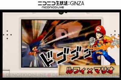 【速報】『ワンピース 超グランドバトル!X』がamiiboに対応! 更新データは1月26日配信