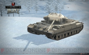 『World of Tanks Blitz』