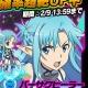 『SAO コード・レジスタ』特定★5キャラ排出率がアップ&★4装備も登場